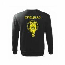 Mikina APK SPECNAZ Vlk NEW BK, žltý nápis – čierna