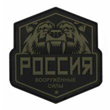 Patch Russian Bear 3D – zelený
