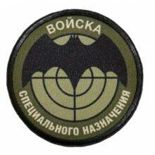 Patch SPECNAZ kruhový 9cm – zelený