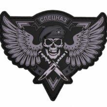 Patch Specnaz Skull 3D – šedý