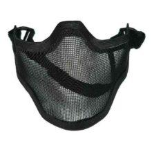"""Maska na tvár """"Face Protector"""" mriežkovaná – čierna"""