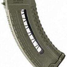 Zásobník FAB DEFENSE ULTIMAG k samopalu Sa vz.58, 7,62x39mm – zelený