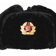 "Baranica ""Ruská"" MFH 10031A – čierna"