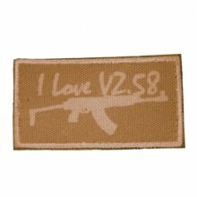 """Nášivka """"I LOVE vz.58"""" – coyote"""