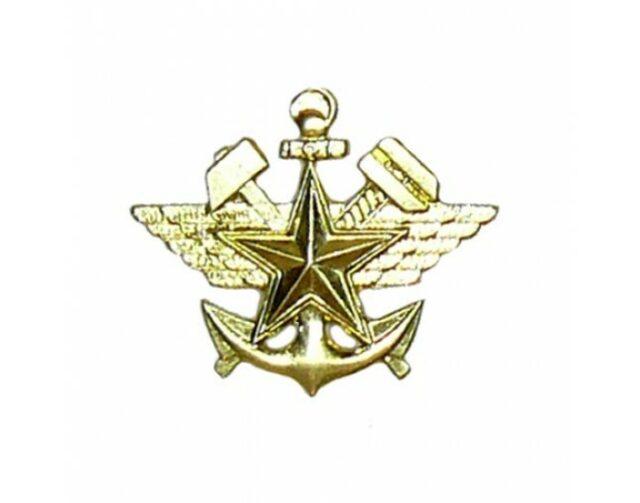 """Odznak originálny armádny železničné vojsko """"kotva, hviezda, kladivá"""" – zlatý"""